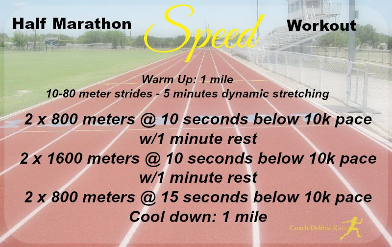 A half marathon speed workout. Plus 8 reasons why the half marathon is the perfect race distance.