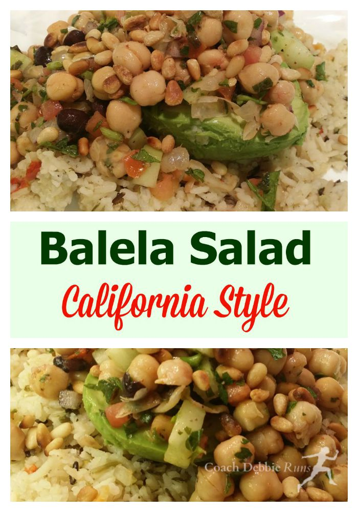 "Balela is a quick and easy to make chickpea and black bean salad, with onions, tomato, lemon and herbs. Served ""California Style"" with avocado, rice, and pine nuts."