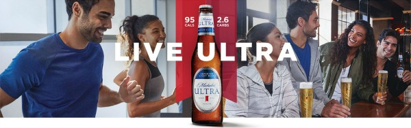 Michelob ULTRA 95k Experiences Sweepstakes